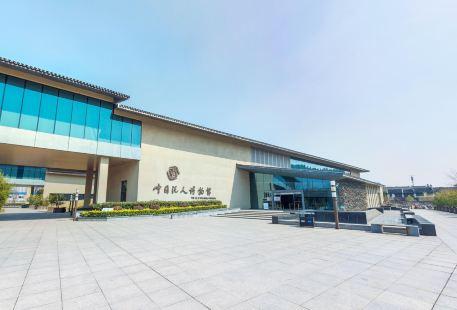 중국진흙인형박물관