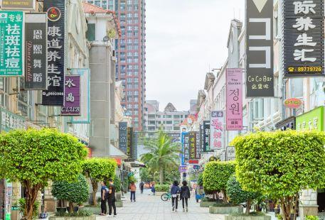 Dongcheng Customs Pedestrian Street