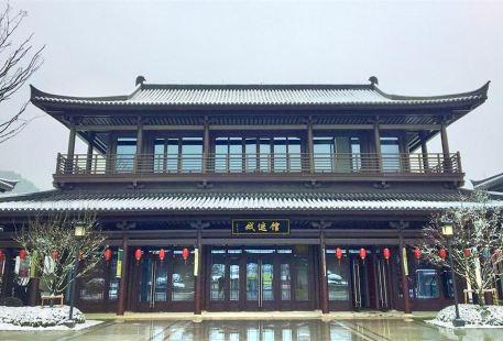 Shanxi Drift Tourism Area