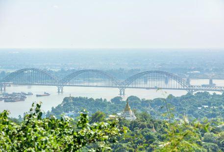 Yadanabon Bridge