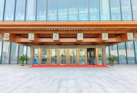 安徽省博物館新館