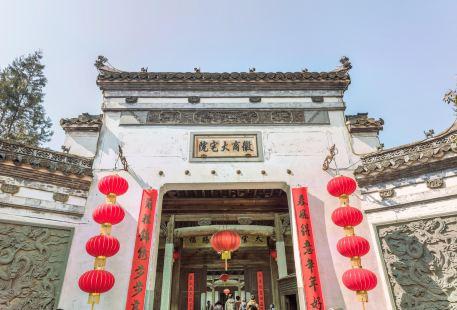 Huishang Mansion