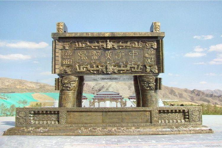 Yellow River Altar