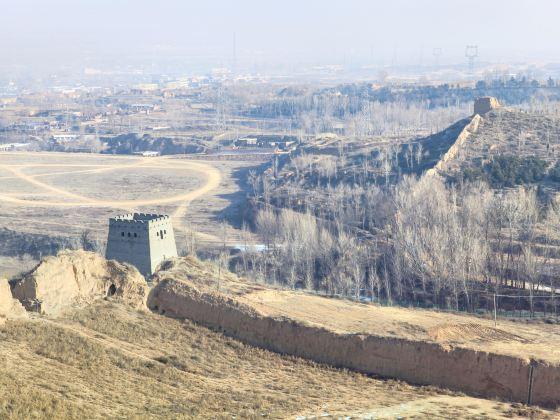 Yulin Ming Great Wall