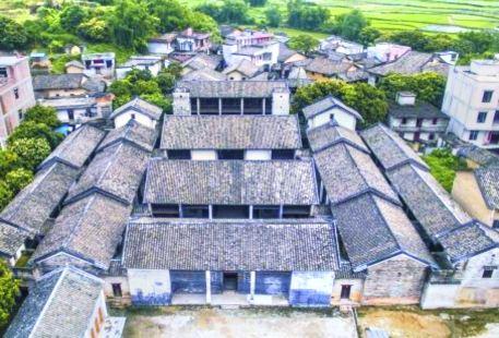 Huangshaohong Former Residence