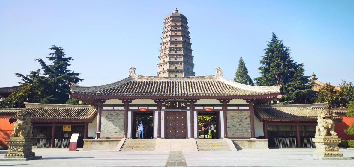 Baoji