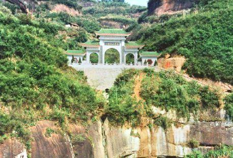 Longhuashan Park