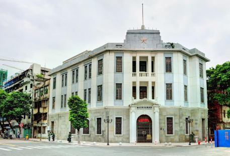 汕頭開埠文化陳列館