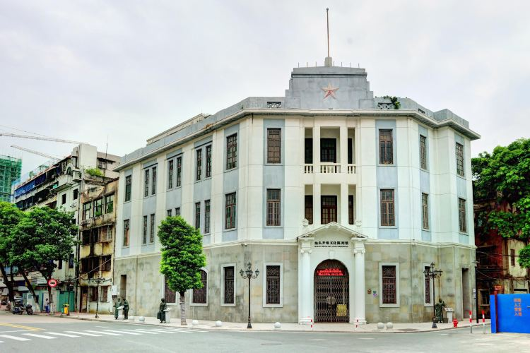 The Cultural Exhibition Hall of Shantou's Port Opening