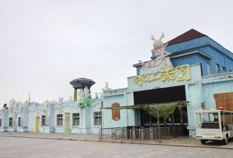 Dafeng Shuilifang Water Amusement Park