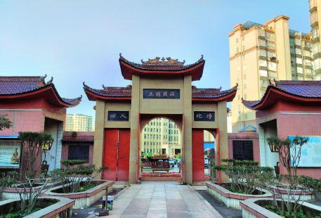 Aiguo Temple