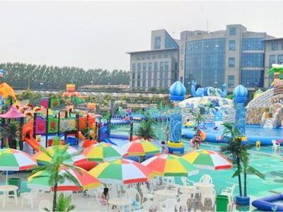 Xintiandi Water Park