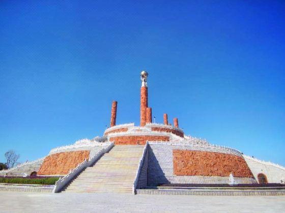 太陽曆公園