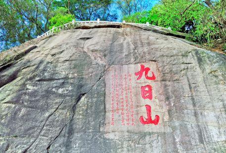 Jiuri Mountain