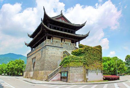 Chonghemen Square