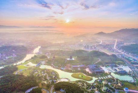 Hezhou Garden Expo Park