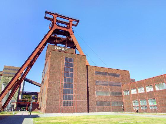 關稅同盟煤礦工業建築群