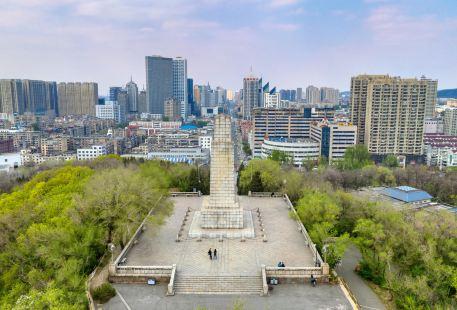烈士紀念館