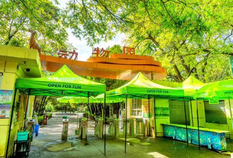 Yinchuan Zoo