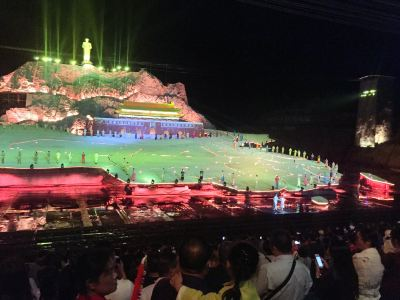 "Large-scale Live Performance on ""Mao Zedong, China"""
