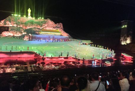 """Large-scale Live Performance on """"Mao Zedong, China"""""""