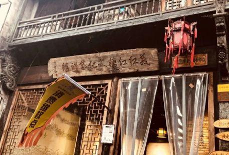 Yihonghongtang Culture Art Museum