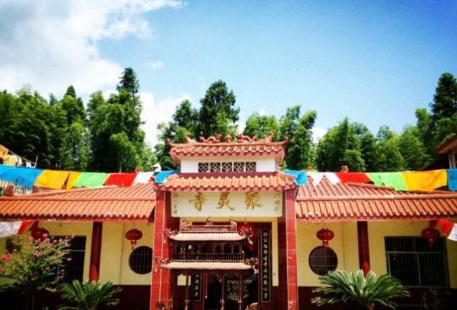 Fujiansheng Sanmingshi Mingxixian Gaiyang Julinggu Temple
