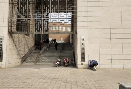 Junxian Library