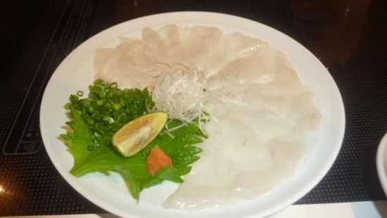 Gempin Fugu Hiroshima Hacchoborinoseki