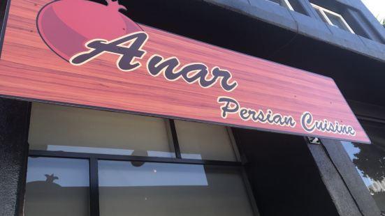 Anar Restaurant