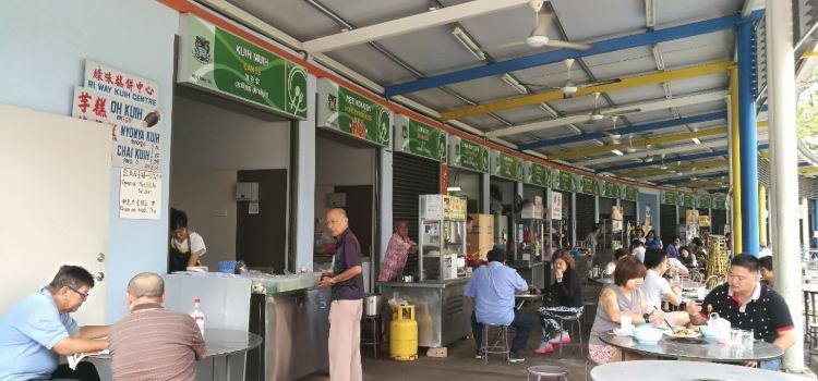 Padang Brown Food Court3