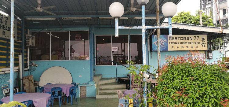 77 restaurant (fish head curry)3
