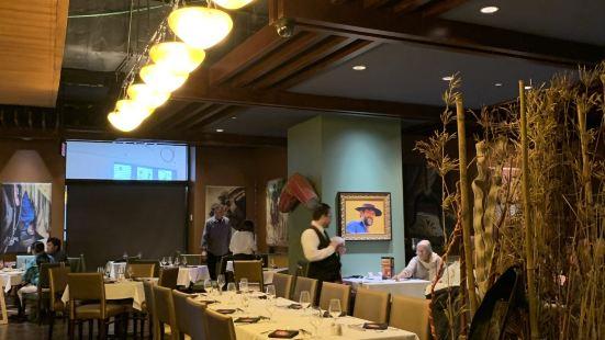 Brasa Brazilian Steakhouse