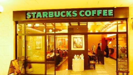 Starbucks Coffee, Yodoyabashi Odona
