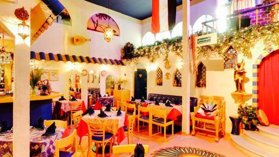 Al-Masri Egyptian Restaurant