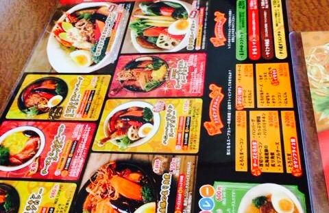 Spicy Soup Curry Shop LEGON