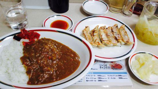 Miyoshino Nichigeki
