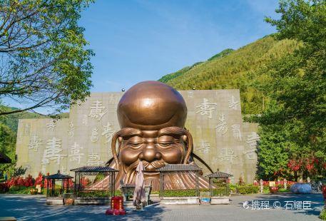 Shou Culture Square