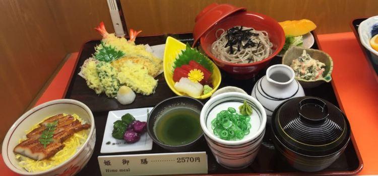 Kassui-ken
