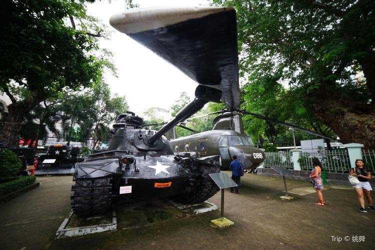 War Remnants Museum3