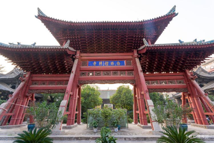 化覺巷清真大寺1