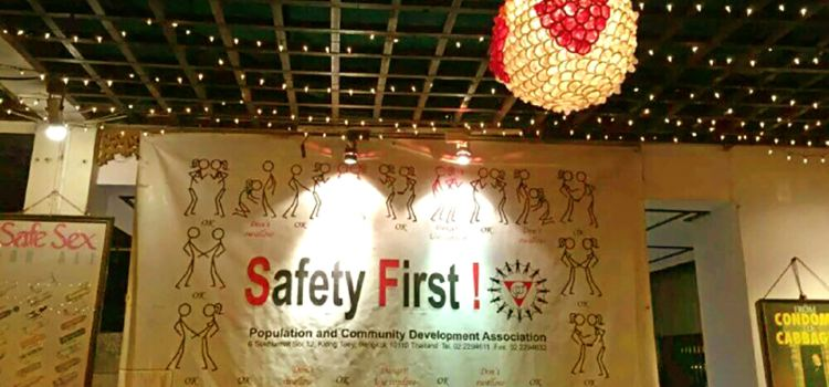 捲心菜和安全套餐廳1
