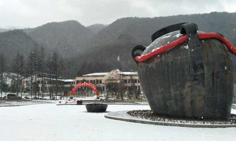 Shennongjia Zhonghe International Ski Field3