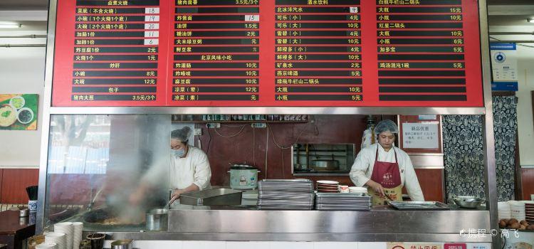 匯興居老北京滷煮炒肝包子2