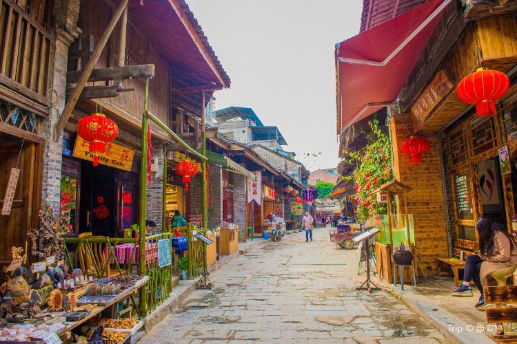 Xingping Ancient Town1