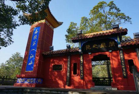 Jinping Mountain Scenic Area
