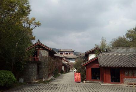 Cuishan Film & Television  City