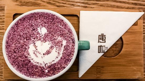 CAFE INN ( Renmin Road Main Branch)
