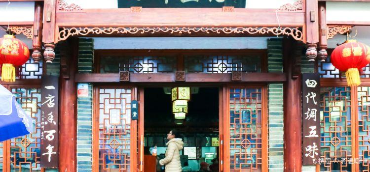 Xiao Tan Dou Hua(Xi Da Jie Dian)2