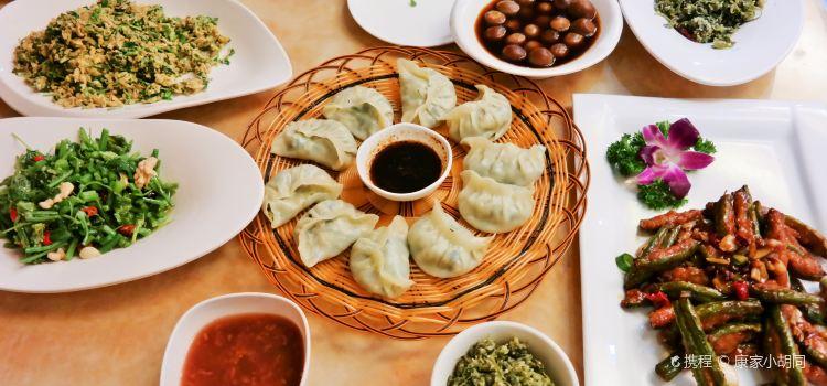 De Tai Lou Shanxi Restaurant2